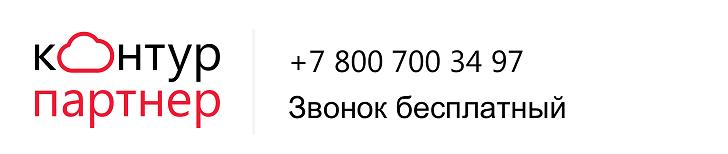 ЭДО документооборот Диадок в Москве. Подключение системы электронного документооборота.