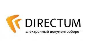 Коннектор дает Directum. Интеграция с ЭДО Диадок возможность получать входящие электронные документы через Диадок