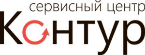 Контакты Сервисного Центра СКБ-Контур