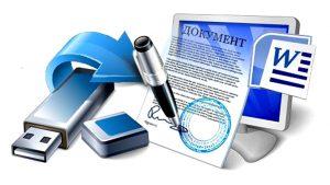 Представление электронных документов вналоговую исуд